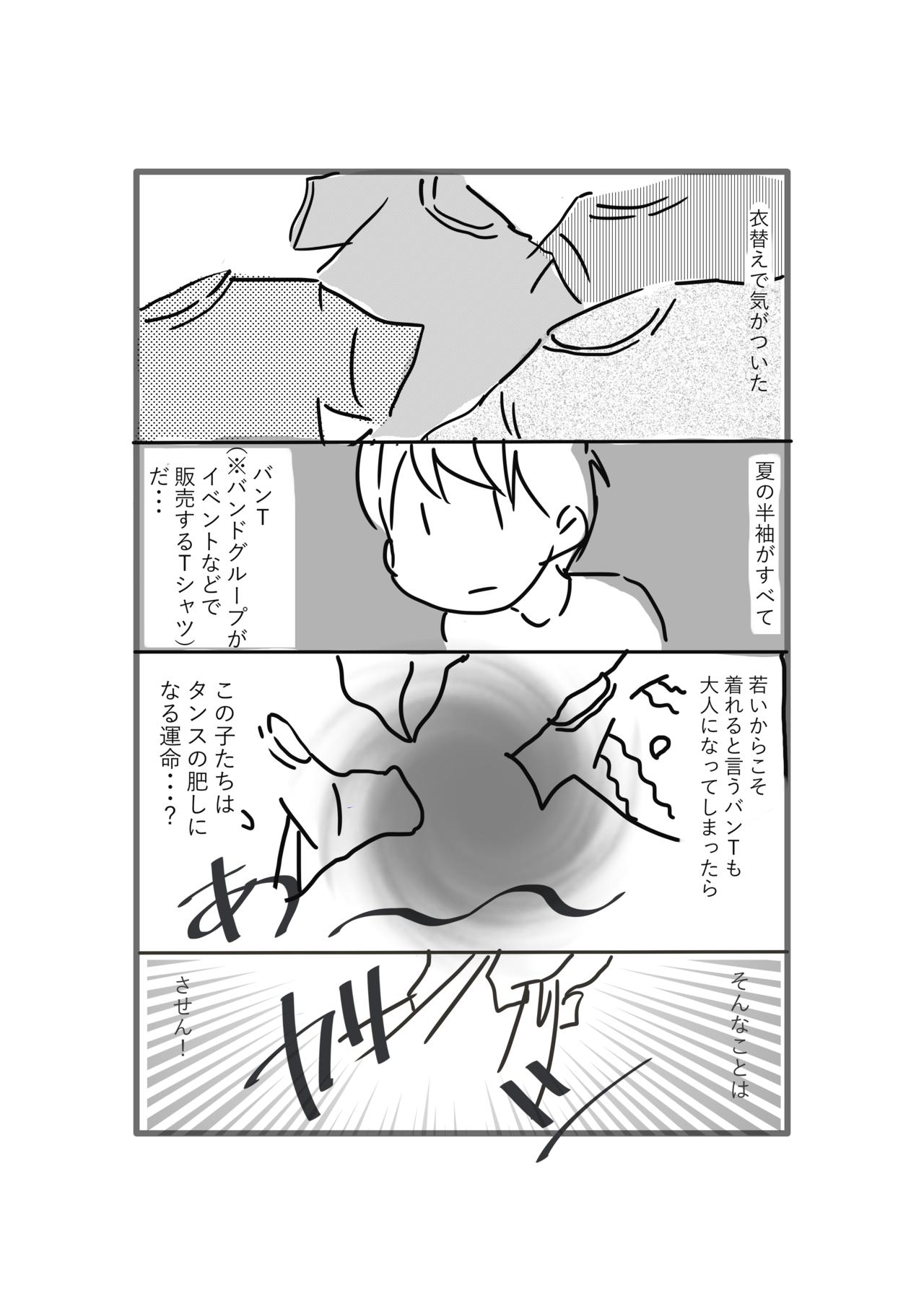 えむ こ 93