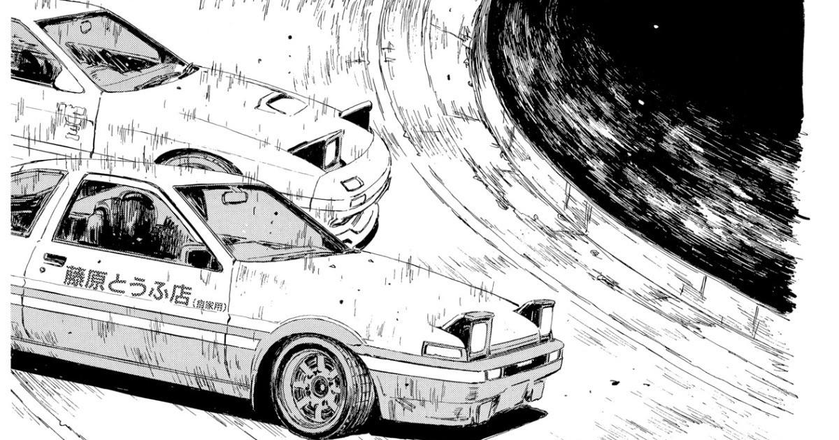 頭文字D 第5巻 Vol.44「ドリフト対ドリフト」 ハチロク対RX-7(FC ...