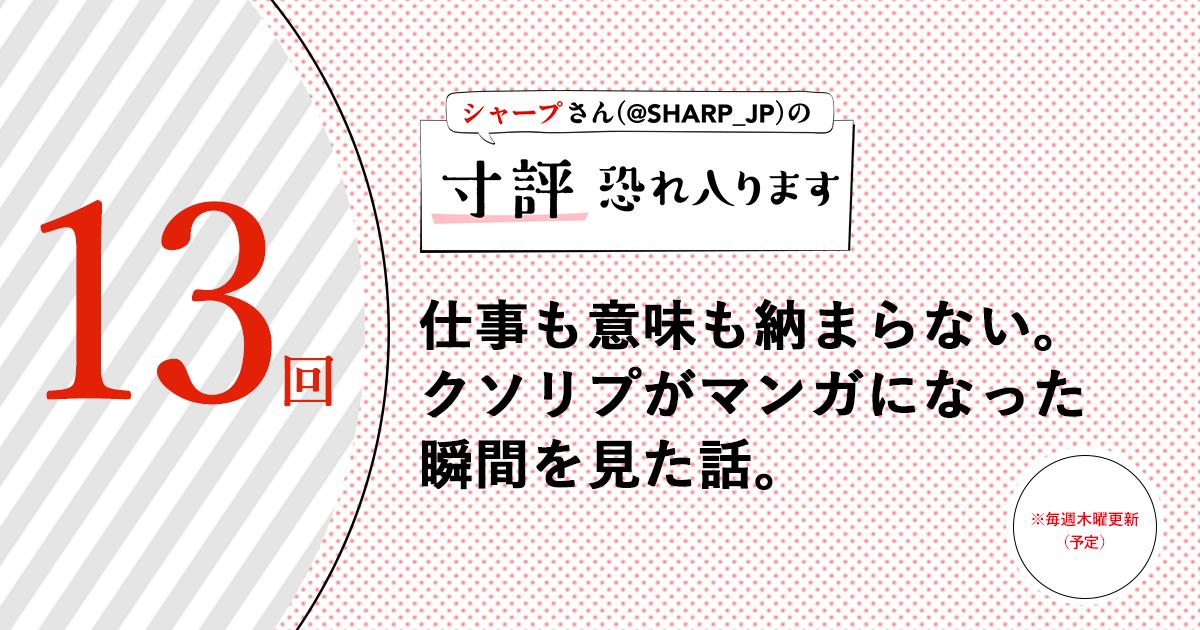 意味 恐れ入り ます 恐れ入りますの意味と正しい使い方・恐縮ですとの違いは?|正しい日本語.com